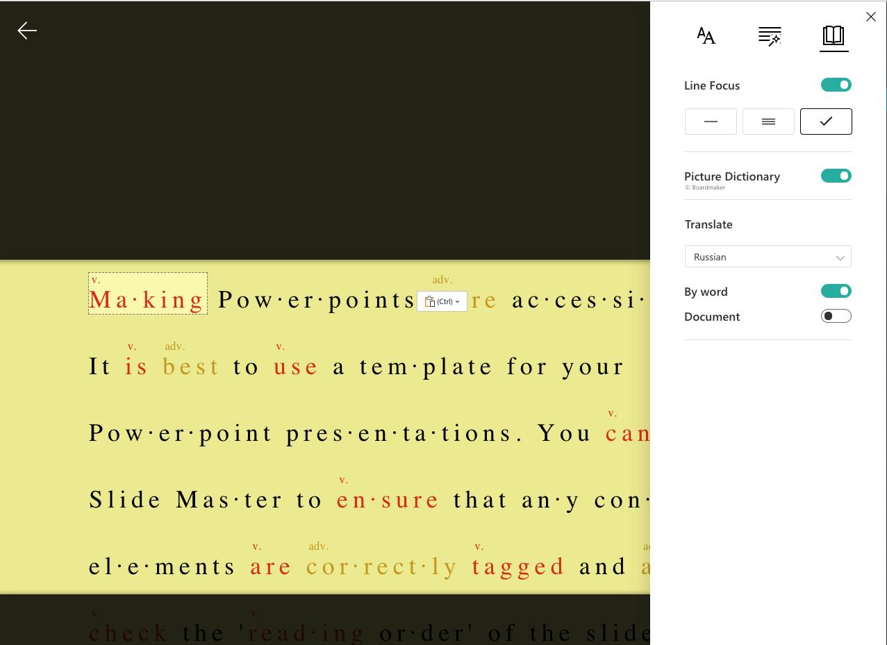 Screenshot of Word 365 immersive reader in action.