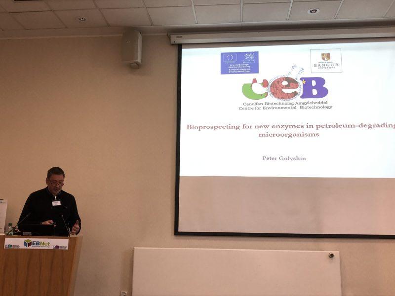 Prof Peter Golyshin, Bangor University