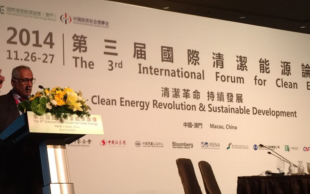 Prof Bahaj gives two Presentations at the Third International Forum for Clean Energy in Macau